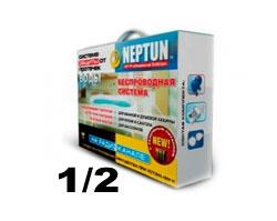 Комплект Нептун XP-PB 10 1/2