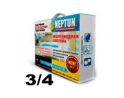 Комплект Нептун XP-PB 10 3/4